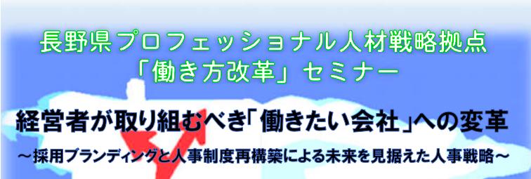 スクリーンショット 2017-11-02 13.41.40.png