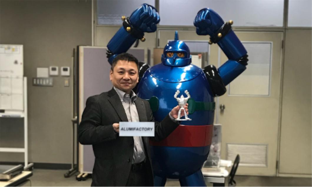 富山のアルミ加工メーカー、ICTを活用した業務改革で生産性向上 〜 地方の中小企業だからこそ外部のプロ人材への投資価値は高い 〜