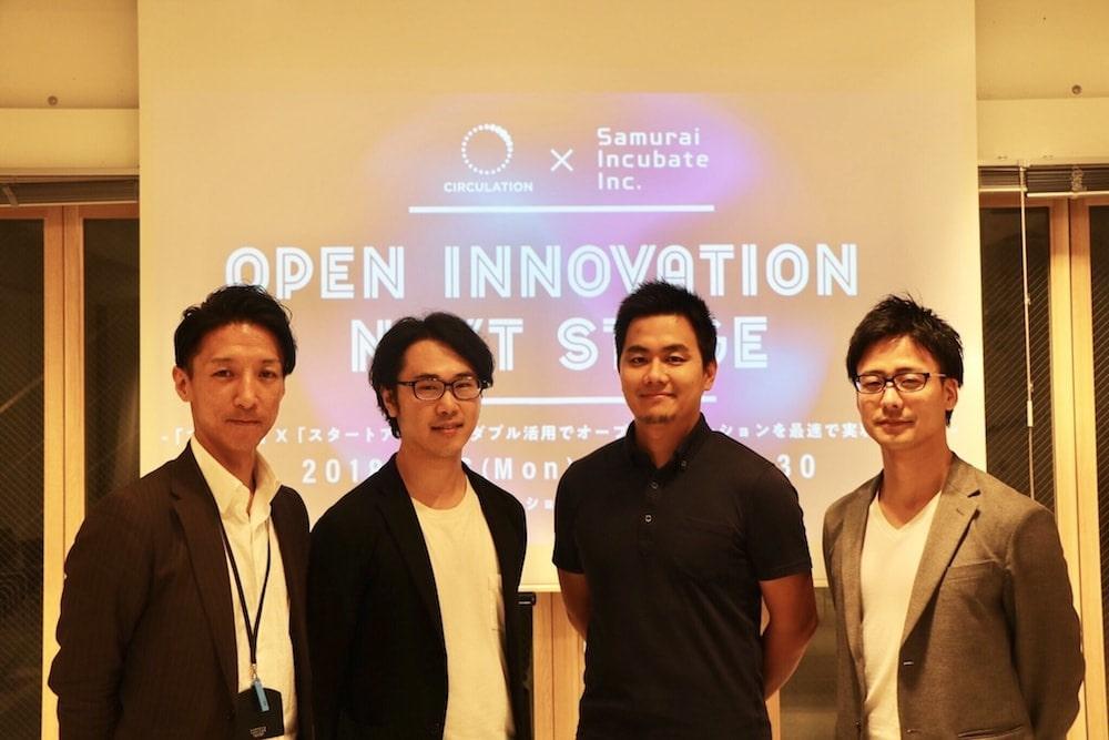オープンイノベーションを最速で実現する方法とは?~プロ人材やスタートアップとの連携がカギ~